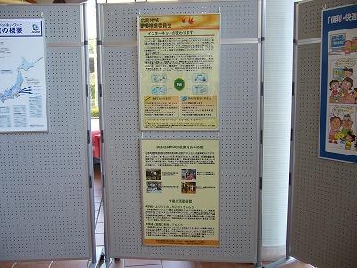 パネル展示の様子2