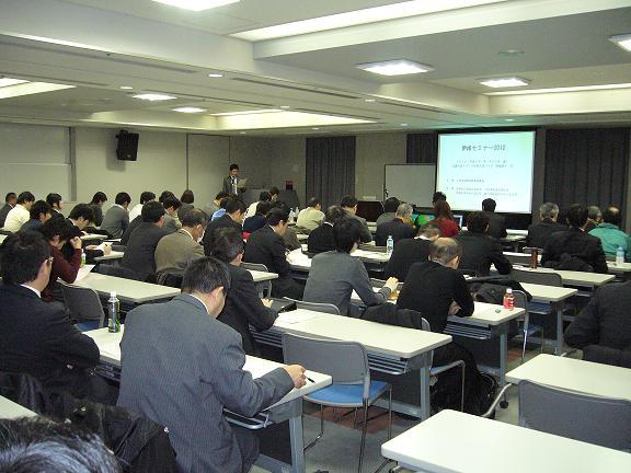 IPv6セミナー2012 会場の様子
