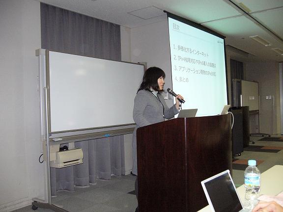 IPv6セミナー2012 第2部の講演