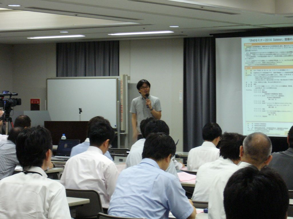 IPv6セミナー2014 Winter 開会挨拶