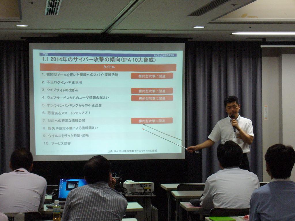 IPv6セミナー2014 Summer 第1部