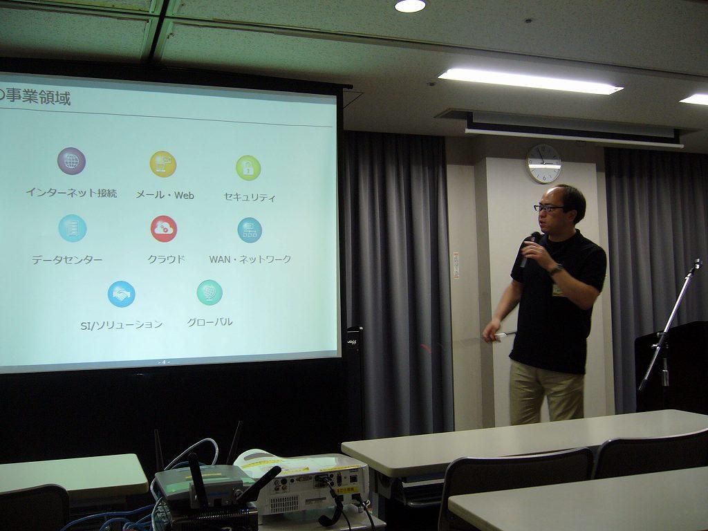 IPv6セミナー2014 Winter 第2部