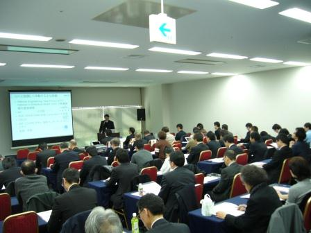 IPv6セミナー2013 Winter 会場の様子