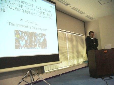 IPv6セミナー2013 Winter 第1部