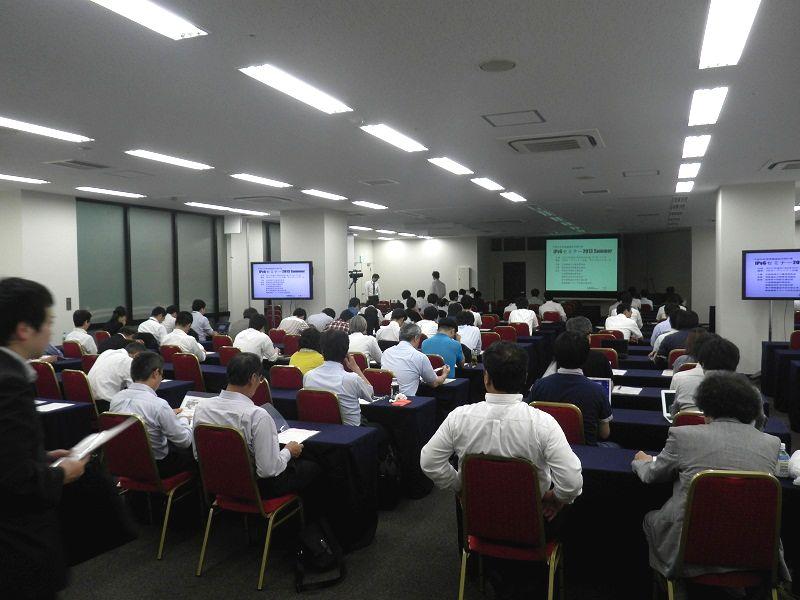 IPv6セミナー2013 Summer 会場の様子