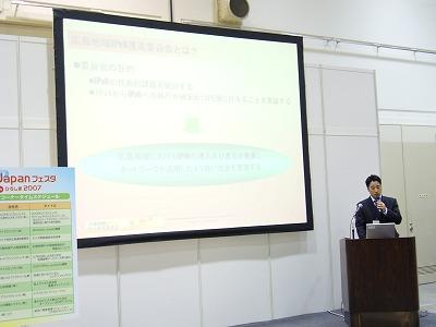 u-Japan2007ひろしま6
