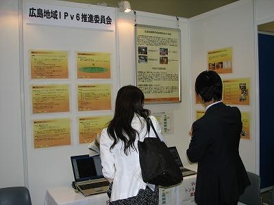 u-Japan2007ひろしま5