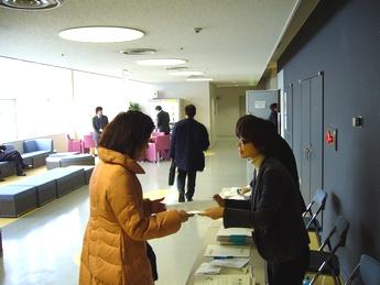 技術者のためのIPv6セミナー2008