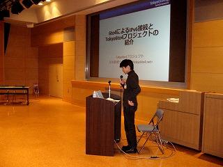 技術者のためのIPv6セミナー2009 第1部の講演