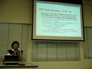 IPv6セミナー2009 第1部の講演