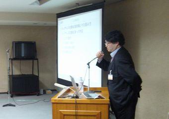 技術者のためのIPv6セミナー 第1部の講演