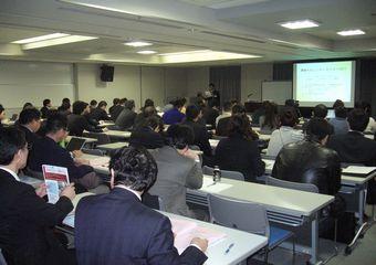 IPv6セキュリティセミナー2011 会場の様子