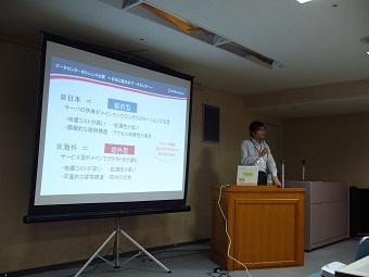 IPv6セミナー2011 第3部の講演